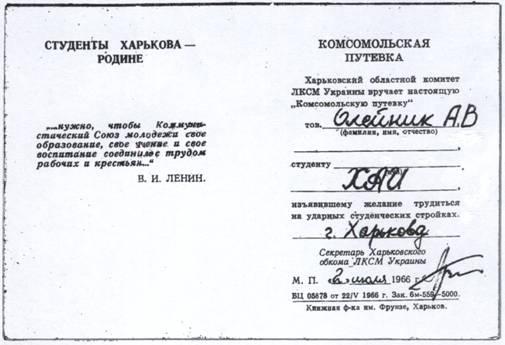 ГУСЕВ Ю.А: