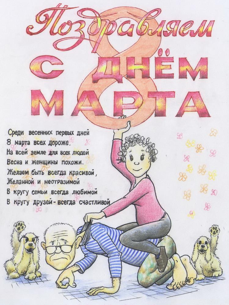 Ермолаев Владимир ХАИ 08.03.12