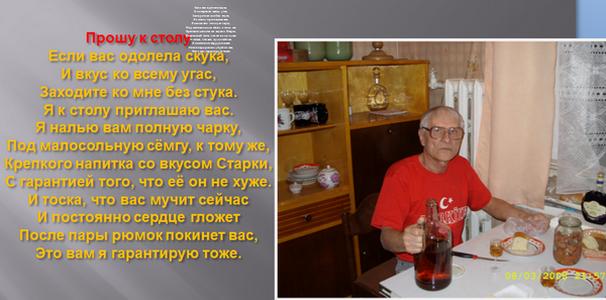 Сидоренко Владимир ХАИ