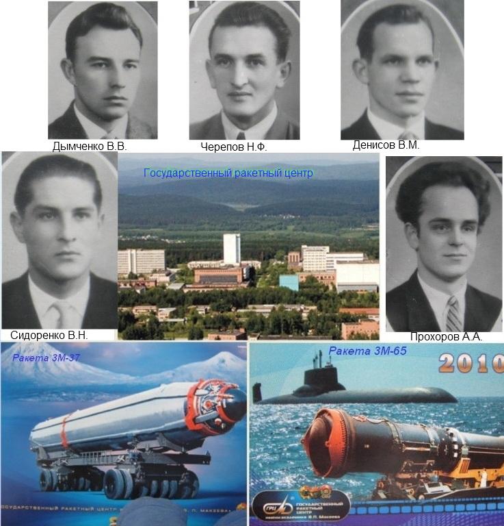 Двигателисты ХАИ, выпуск 1960 г.