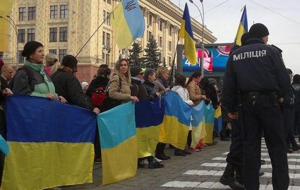 ОГА Майдан Харьков
