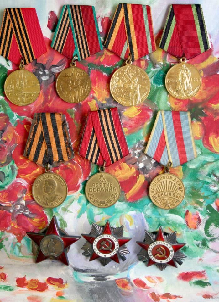Ордена, медали