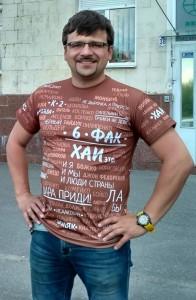 Весельев Вячеслав  ХАИ