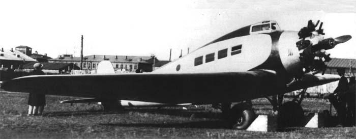 ХАИ -1