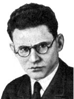 Неман И. ХАИ