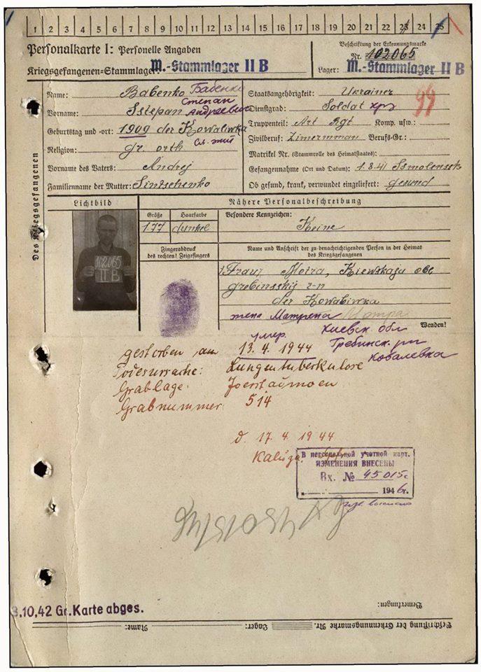 Бабенко Владимир, ХАИ, дед