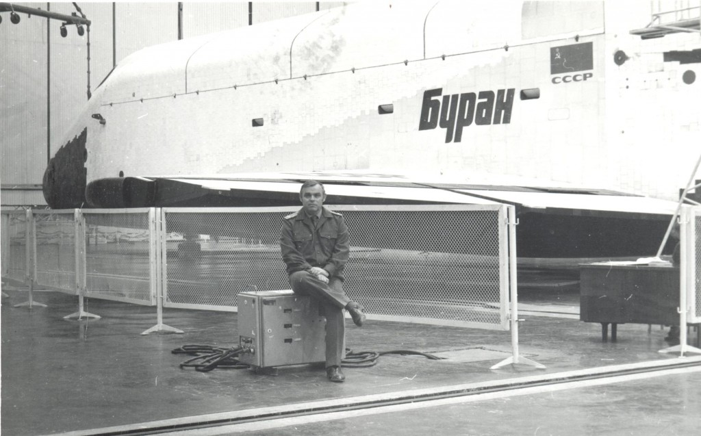 БЫЧКОВ Иван  ХАИ